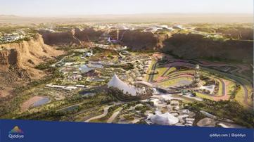沙特筹建世界级娱乐城